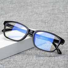 Computer Glasses Women Men Anti Blue Light Radiation Nerd Points for Computer Work Home Gaming Eye Protect from Ray 2018 computer radiation suits men and women work clothes anti electromagnetic interference vest