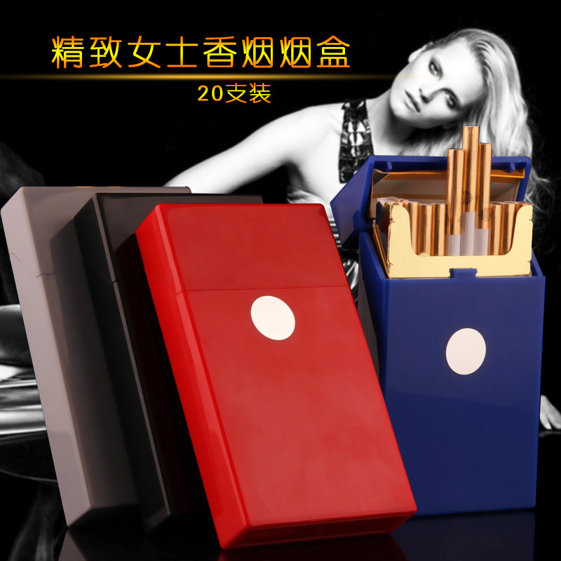 Portable Automatic Ladies Packing Cigarette Box Compression Thicken 20 Pack Boxes Cigarette Case Cover Men Cigarette accessories