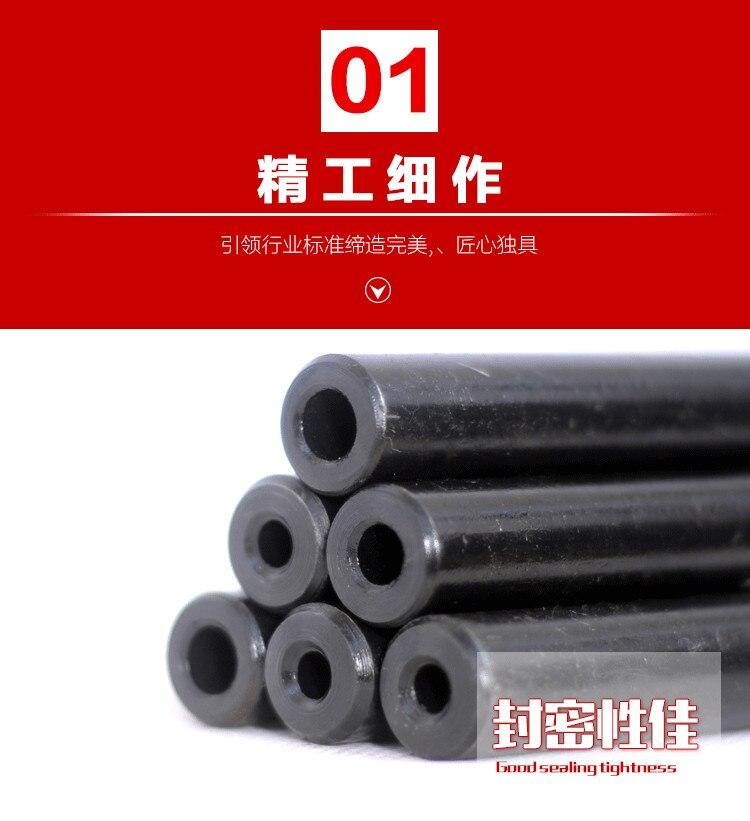 OD 16 ミリメートル油圧 40cr クロム モリブデン合金精密鋼管シームレス鋼管パイプ防爆パイプロング 50 センチ  グループ上の 家のリフォーム からの 止水板 の中 3