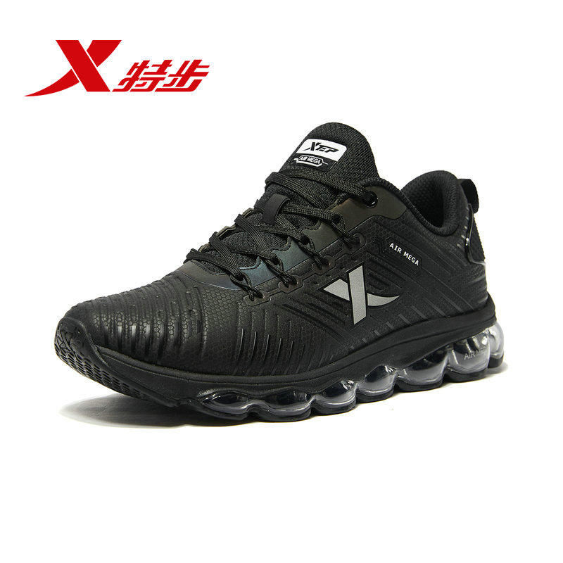 Air Mega Men Air Cushion Running Shoe Male Waterproof  1
