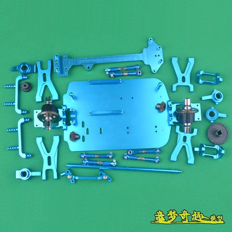 Wltoys  A949 A959 A969 A979 -B Metal Upgrade Parts Spare Parts Chassis Steering Arm Gear Levers, Etc.