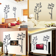 new arrival home simple wall decoration bamboo mural removable craft art black wall sticker decal living room decor a4ss bs - Bamboo Room Decorations