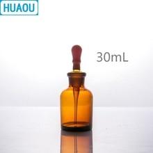 HUAOU 30 мл капельная бутылка коричневое Янтарное стекло с заземлением в пипетке и латексной резины ниппель лабораторное химическое оборудование