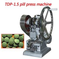 1PC Single punch tablet press machine TDP 1.5 pill press machine / pill making / TABLET PRESSING, pill making