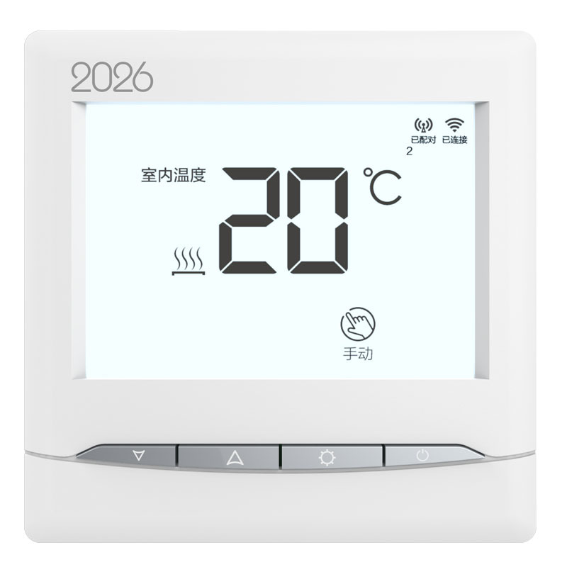 Digital Heating Thermostat with Weekly Programming Room Floor Temperature Controller LCD Display Thermostat Green Backlight valve radiator linkage controller weekly programmable room thermostat wifi app for gas boiler underfloor heating