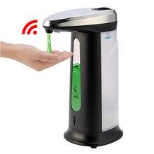 Дозатор для мыла дозатор для жидкого мыла Автоматическая мыла 400 мл жидкости Smart Сенсор Дозатор Мыла Бесконтактный Дис