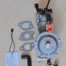 Карбюратор для генератора GX200 170F на два вида топлива бензин и газ(LPG и магистральный газ) 2.8-3.5кВт+ шарф(подарок) УНИВЕРСАЛЬНЫЙ КАРБЮРАТОР мультивотопливный карбюратор, бренд TONCO