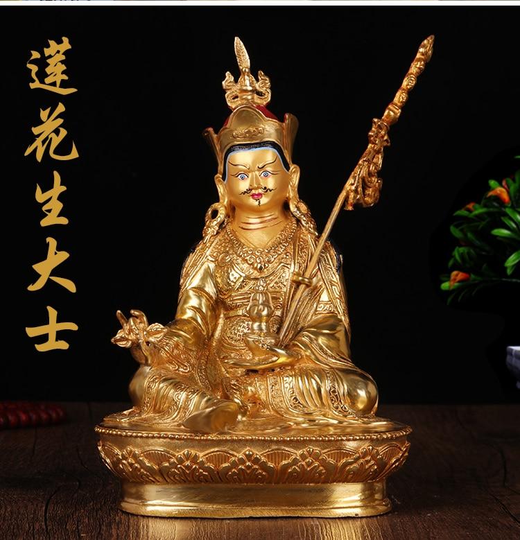 20 cm # bon bouddha bouddhiste béni famille sécurité à domicile santé richesse efficace Protection Padmasambhava gourou Rinpoche statue