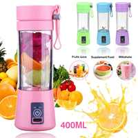 Portable USB Electric Fruit Juicer Handheld Vegetable Juice Maker Rechargeable Mini Juice Making Cup With Charging Cable
