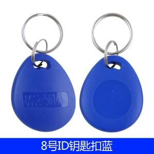 Image 3 - 125khz RFID EM4100 TK4100 porte clés étiquettes de jeton porte clés carte didentité en lecture seule contrôle daccès carte RFID