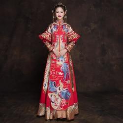 Traje de matrimonio Cheongsam clásico con cuello mandarín bordado de Fénix vestido de novia chino tradicional Qipao Vestidos antiguos
