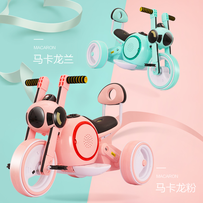 Children's electric motorcycle tricycle 1-5 years old charging boy and girl baby stroller music 2 in 1 toy car can sit people the new children s relectric car tricycle motorcycle baby toy car wheel car rechargable stroller drive by foot pedal with music