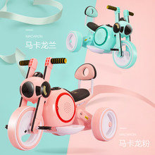 Children's electric motorcycle tricycle 1-5 years old charging boy and girl baby stroller music 2 in 1 toy car can sit people(China)
