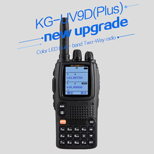 Walkie Talkie KG-UV9D VHF136-174MHz&UHF400-512MHz Dual Band Radio(Duplex Mode)TWIN BANDS TX,SEVEN BANDS RX Two way radio