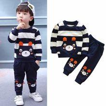 Leisure Trend 2018 Boys And Girls Latest Fashion, Pure Cotton Cartoon Children's Wear, Big Striped Sportswear, Handsome Boy.(China)
