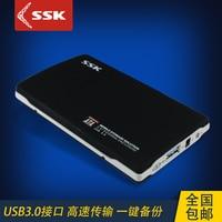 SSK  USB3.0 notebook mobile hard disk box 2.5 inch SATA hard disk serial box SHE072