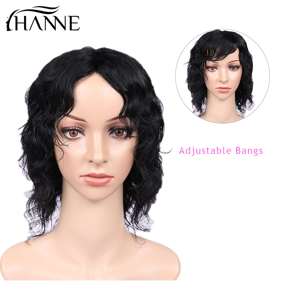HANNE Hair Brazilian Human Hair Wigs Natural Wave Remy Wig Free Part Short Hair Wig for Black White Women Free Ship 1B 4 Color in Human Hair Lace Wigs from Hair Extensions Wigs