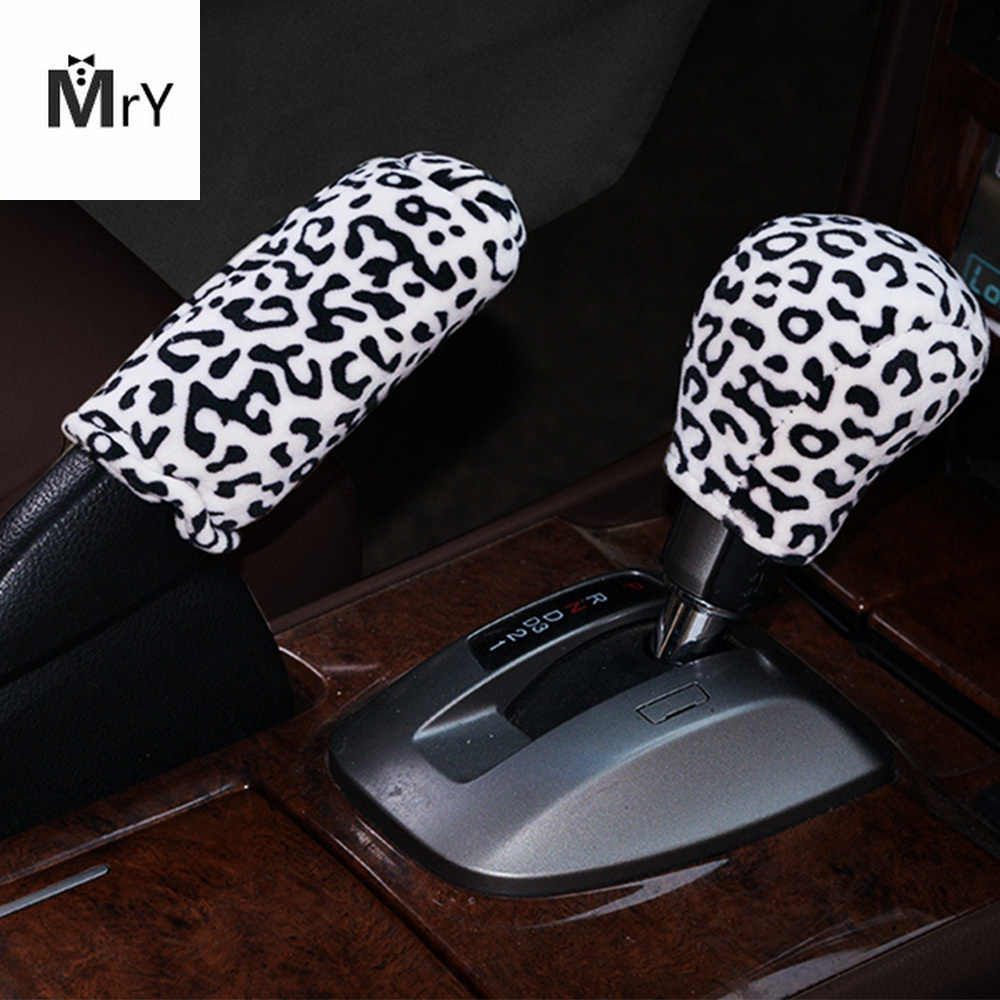 Leopard PU handbrake cover gear cover Anti-Slip Automotive Cars Accessories For Girls Auto Universal Decoration