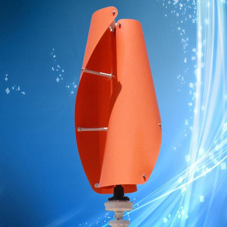 Générateur de vent à axe Vertical Maglev 400W 600W 12 V/24 V, éolienne VAWT à faible vitesse de démarrage, combinée au contrôleur de vent