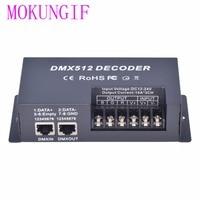 MOKUNGIF 30A 3 Canal RGB DMX 512 Decodificador LEVOU Controlador DMX dimmer uso para DC12-24V RGB tira CONDUZIDA
