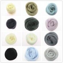 50/100g/ Basic Color Series Wool Fibre Flower Animal Wool Felting Handmade Spinning DIY Craft Materials Tool Felt Felt Fabric