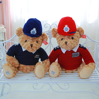 Plush Toy Stuffed Doll Cute Soft Teddy Bear Couple London Royal Police Dress Up Story Kid