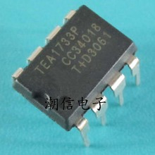Freeshipping  TEA1733P  DIP-8     TEA1733P 10pcs lot optical coupler oc pc827 dip 8 optocoupler integrated circuit freeshipping