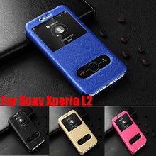 For Sony Xperia L2 Case 5.5 inch Quick Answer Window View Leather H3311 H3321 H4311 H4331