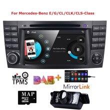 메르세데스/벤츠/e 클래스/w211/e200/e220/e300/e350 cd usb gps 자동 라디오 모니터 swc bt dtv 캠지도 용 2 인치 7 인치 차량용 dvd 플레이어