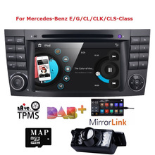 Two Din 7 Inch Car DVD Player For Mercedes/Benz/E-Class/W211/E200/E220/E300/E350 CD USB GPS AutoRadio Monitor SWC BT DTV CAM MAP
