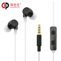 DP QCFG Luminous Glowing Earphone LED Night Light In Ear Earphones Flat Earbuds Glow In The