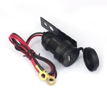 CARPRIE дропшиппинг 12 В до 5 в байкерском стиле из водонепроницаемого материала в Зарядное устройство USB ЗУ для мобильного телефона Мощность адаптер
