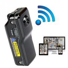 MD81S WiFi Мини-Камера Видеокамера IP P2P Mini DV Беспроводные Камеры Безопасности Запись Видеокамеры Видеонаблюдения Веб-Камера для Android iOS