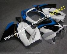 Лидер продаж, mulitcolor мотоцикл для Honda VFR800 2002-2012 VFR 800 02-12 тела послепродажного комплект обтекатель набор (инъекции литье)