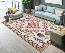 200*300cm Vintage Modern Fashion Classic Geometric Stripe Decorative Area Rug For Living Room Large Big Carpet Bedroom Non Slip