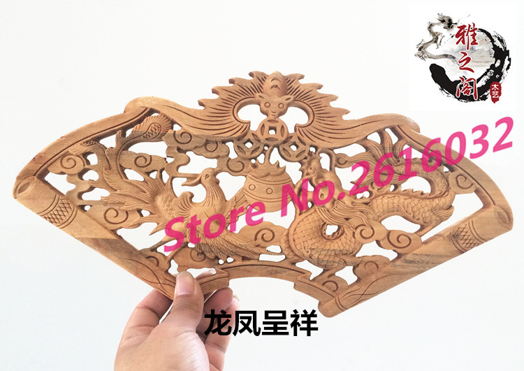 Dongyang wood carving Pendant camphor wood crafts antique jewelry ornaments hanging fan Home Furnishing 20*40 small fan #3307