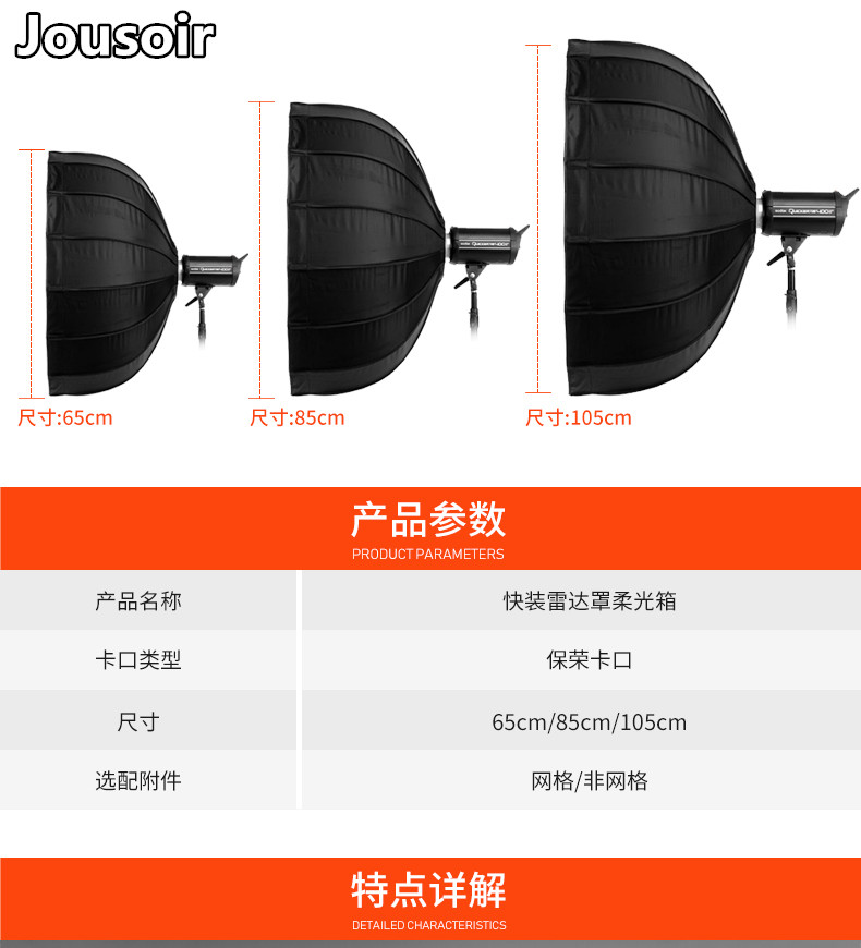 65cm/85cm/105cm 16-Rib Deep Parabolic Umbrella Hexadecagon Softbox With Grid Foldable Quick Release For Flash Speedlight CD05 Y