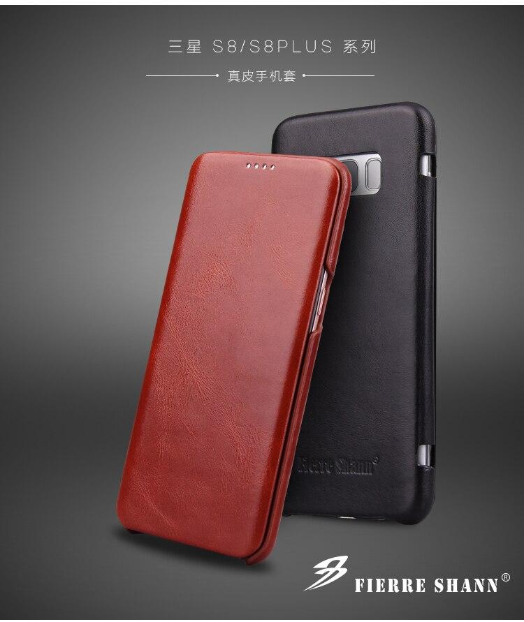 S8 Ultrathin Retro Cover 3