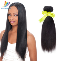 Sevengirls Brazilian Straight Cheap Bundles 100% Virgin Human Hair Natural Color Wet And Wavy Bundles No Tangle No Shedding