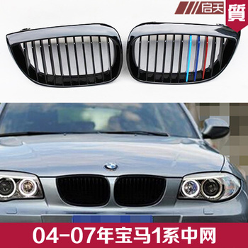 Front Car  Grill Car grille for BMW X1 E81 E87 116 118 120 125 135