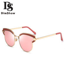 Dimshow Women New Popular Cat Eye Sunglasses Metal Arrows Decoration Sun glasses Female Brand Designer High Quality UV400