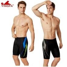 Yingfa, мужские плавки, для мальчиков, для гонок, одежда для плавания,, для плавания, ming Trunk, для тренировок, для плавания, для соревнований, специальная одежда, для кожи акулы