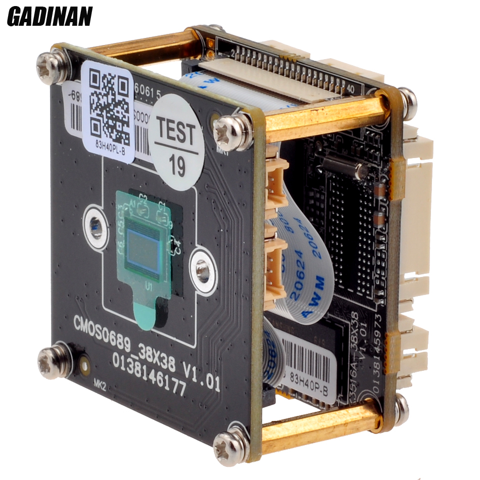 GADINAN 4MP 25FPS H.265 CIB Module Hi3516D + 1/3