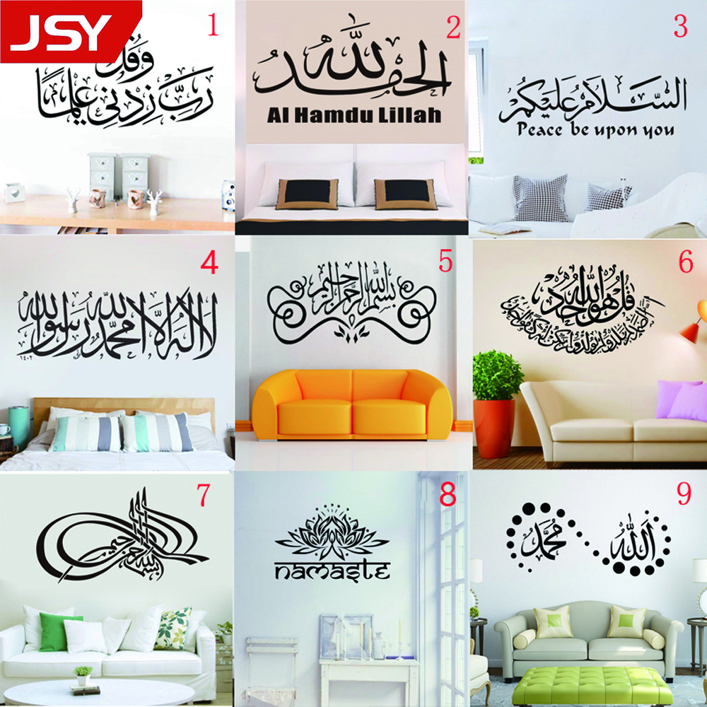 Jiangs Yu 9 Style New Islam Wall Stickers Bedroom Mosque Mural  Art Vinyl Decals God Allah Bless Quran Arabic Quotes