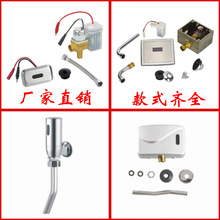 One type of infrared sensor flushing valve squat stool YA-53
