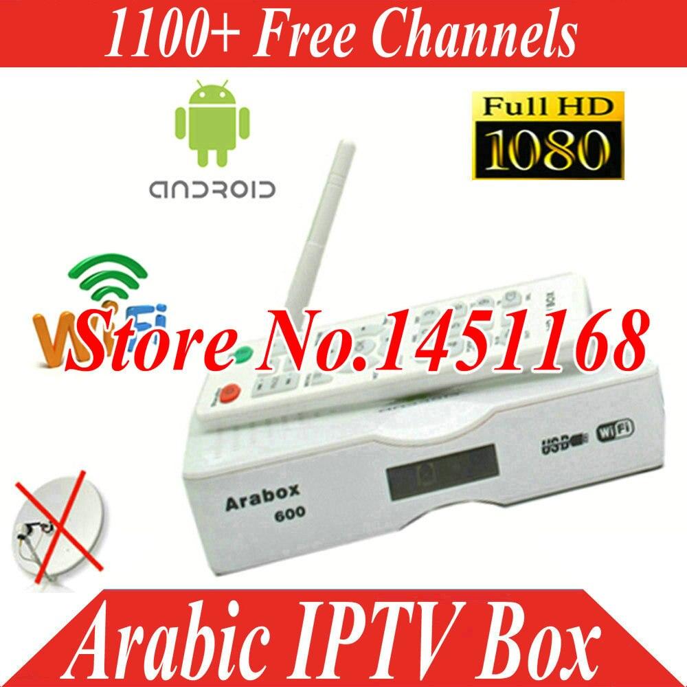 US $94 99 |VSHARE Q NET iptv arabic box tv free 1100 HD Live TV IPTV UK USA  Europe arabic apk,Africa Channels 2 Years free arabic iptv box-in Set-top