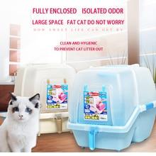 Cute Durable Plastic Safe Cat Toilet Resisitant Bite Large Soft High Quality Cat Litter Zacht Cats Products Pet Tools 90Z2077