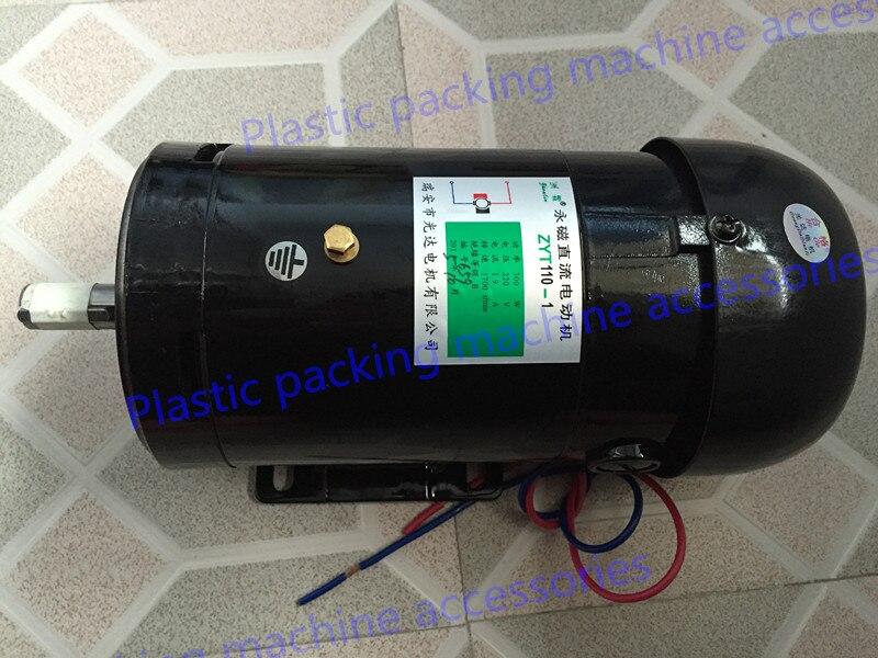 ZYT110 500w 1700r/min DC motor parts plastic bag making machine packaging machine motor  A type 220 v dc motor soyo stepping motor type 130byg350b 50n m stepper motor bag making machines dc motor