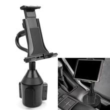 Adjustable Car Cup Holder Mount for 7″-10″ Tablet Apple iPad Mini Samsung Galaxy