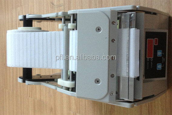 X-100 New arrival security void label dispenser
